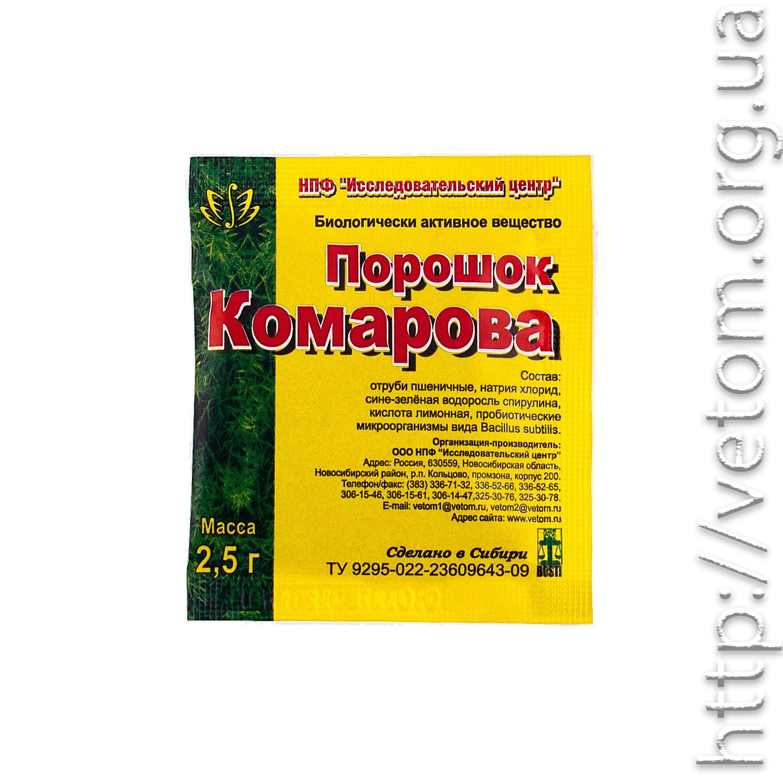 Комарова Порошок, 2.5 г